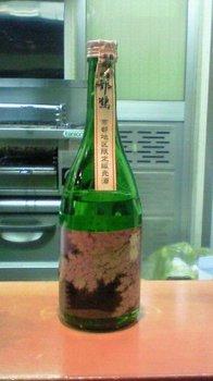 年魚市0003.JPG