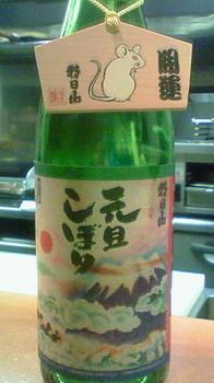 年魚市0015.JPG