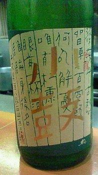 年魚市0056.JPG