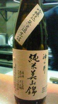 年魚市0068.JPG