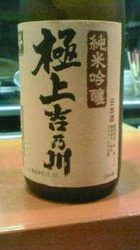 年魚市0103.JPG