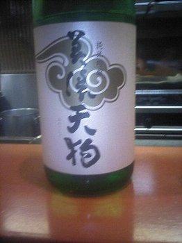 旧年魚市009.jpg