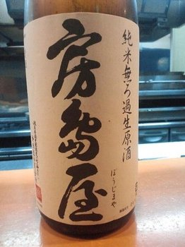 旧年魚市0100.JPG