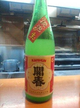 旧年魚市0113.JPG