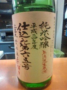 旧年魚市0140.JPG