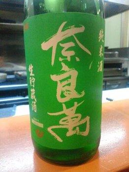 旧年魚市0147.JPG