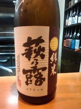 旧年魚市0166.JPG