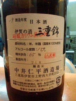 旧年魚市0167.JPG