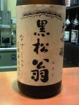 旧年魚市041.JPG