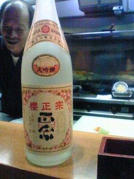 旧年魚市044.JPG