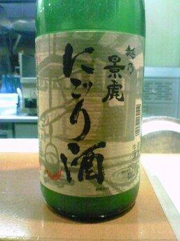 旧年魚市052.JPG