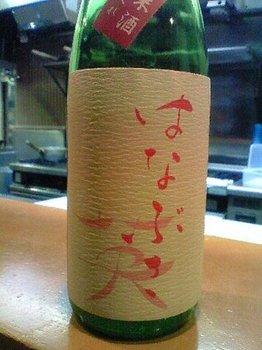 旧年魚市066.JPG