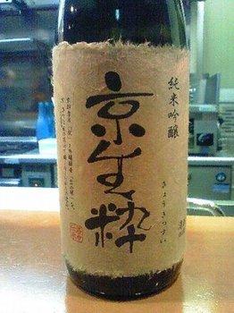旧年魚市068.JPG