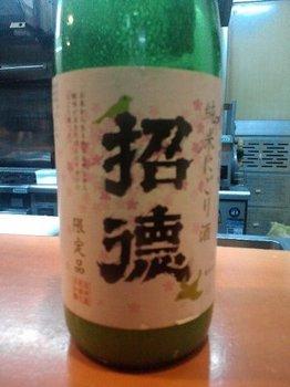 旧年魚市085.JPG
