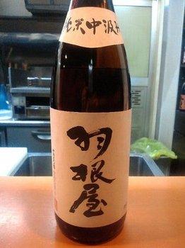 旧年魚市090.JPG
