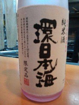 旧年魚市092.JPG