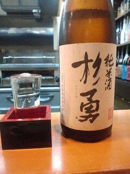旧年魚市095.JPG