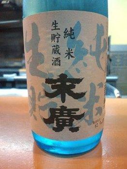 旧年魚市097.JPG