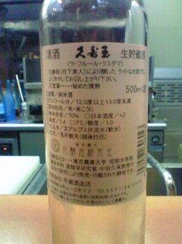 年魚市0025.JPG