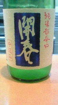 年魚市0126.JPG