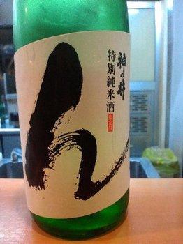 旧年魚市0104.JPG