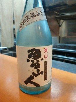 旧年魚市0110.JPG