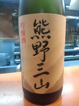 旧年魚市0114.JPG