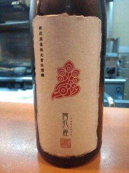 旧年魚市0117.JPG