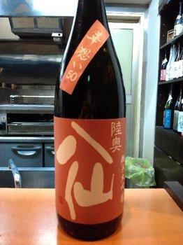 旧年魚市0125.JPG