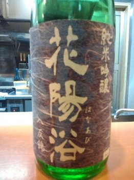 旧年魚市0128.JPG
