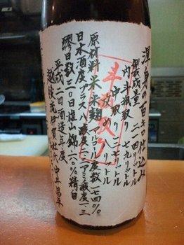 旧年魚市0143.JPG