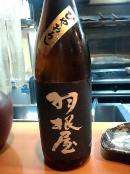 旧年魚市0168.JPG