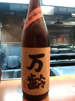 旧年魚市0169.JPG