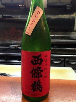 旧年魚市0219.JPG