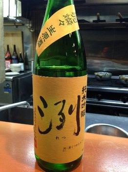 旧年魚市0228.JPG