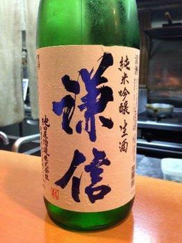 旧年魚市0244.JPG