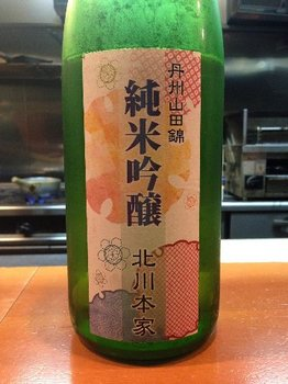旧年魚市0251.JPG