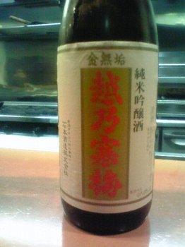 旧年魚市032.JPG