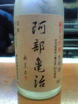 旧年魚市065.JPG