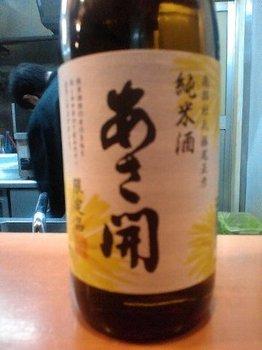 旧年魚市087.JPG